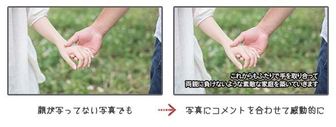 手を取り合って