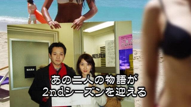 オープニングムービー:映画予告編
